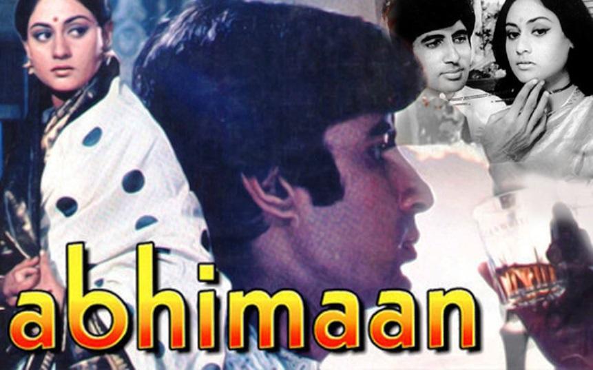 abhimaan-5-cdc292800c36259