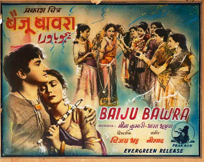 baiju-bawra-1952