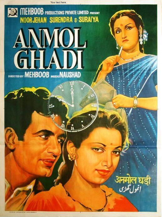 anmol_ghadi_1946_film