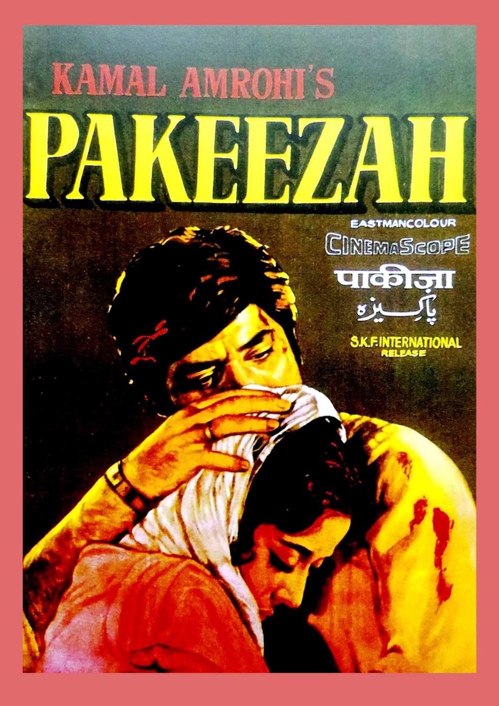 Pakeezah-poster