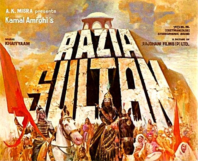 Razia-sultan-(1983)